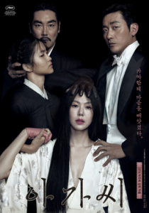 theatrical release poster for the film the handmaiden, showing a woman in a white kimono framed by another woman whose hand she holds, while two men stand behind them, their hands on the women in an uncomfortable grip